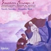 SAVENKO VASSILY  - CD RUSSIAN IMAGES 2