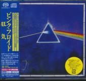 PINK FLOYD  - CD DARK SIDE OF THE.. [LTD]