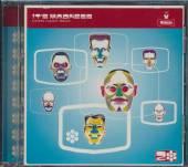 MADNESS  - CD IT'S MADNESS