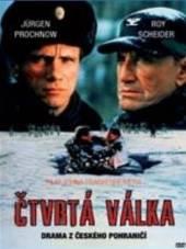 DVP Film DVP Film Čtvrtá válka dvd (the fourth war)