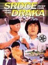 FILM  - DVD Srdce draka (Lon..