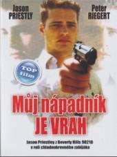 FILM  - DVP Můj nápadník ..