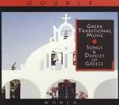 VARIOUS  - 2xCD GREEK TRADITIONAL MUSIC