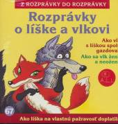 ROZPRAVKA  - CD O LISKE A VLKOVI
