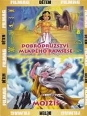 FILM  - DVP Dobrodružství ..