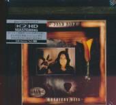BAEZ JOAN  - CD GREATEST HITS (K2HD MASTERING) [LTD]