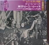 DEEP PURPLE  - CD 3 -JAP CARD-