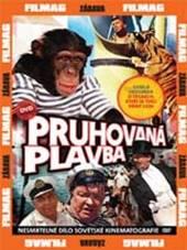 FILM  - DVP Pruhovaná plavb..