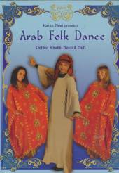 NAGI KARIM  - DVD ARAB FOLK DANCE