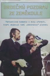 FILM  - DVP FILM SRDEČNÝ P..