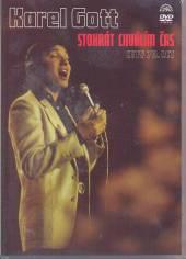 GOTT KAREL  - DVD STOKRAT CHVALIM CAS - HITY 70. LET