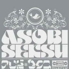 ASOBI SEKSU  - CD ACOUSTIC AT OLYMPIC
