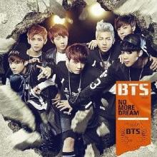 BTS  - CD NO MORE DREAM (JAPANESE VERSION)