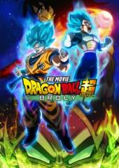 ANIME  - DVD DRAGON BALL SUPER BROLY