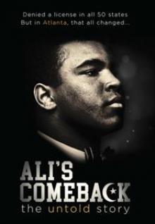 DOCUMENTARY  - DVD ALI'S COMEBACK: THE..