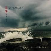 CD Zhaoze Intoxicatingly lost